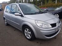 Renault Scenic 1.6 VVT 111 EXTREME (silver) 2007
