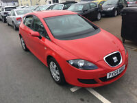 Seat Leon 1.6 Reference 05/55
