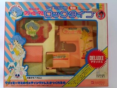 Creamy Mami The Magic Angel Japanese Girl Anime BANDAI Sewing Machine Toy Works