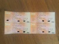 4 x The Grinning Man tickets for sale Trafalgar Studios, London Thursday 25th Jan 2.30pm