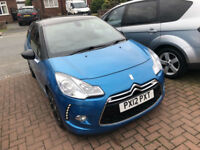 Citroen DS3 1.6e-HDi ( 90bhp ) Airdream DStyle Plus 12/12