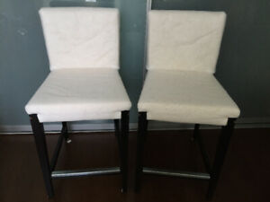 IKEA HENRIKSDAL bar stools (2) with backrest for sale