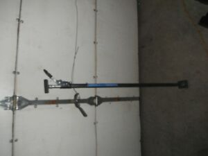 Adjustable Support Rod