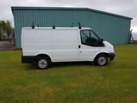 Ford Transit 2.2TDCi ( 100PS ) ( EU5 ) 250S ( Low Roof ) 250 SWB F/S/H