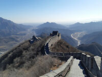 Teach English in beautiful China. HIRING NOW!