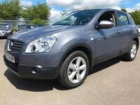 2008 NISSAN QASHQAI 2008, 2.0 dCi Tekna 5dr Auto Panoramic roof, full Leather