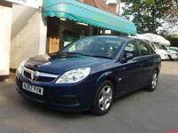 2007 Vauxhall Vectra 1.9CDTi ( 120ps Diesel ) Exclusive **1 Owner**