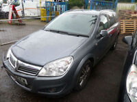 VAUXHALL ASTRA 1.8i 16v DESIGN DAMAGED REPAIRABLE SALVAGE
