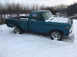 1974 Ford F100 Regular Cab Short Box