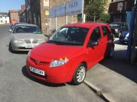 07 Proton Savvy 1.2 Street 65k MOT 1 YEAR 5Dr In Playful RED £795 p/ex's Cards