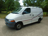 Used Toyota HIACE Vans for Sale | Gumtree