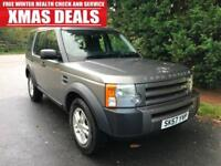 2007 (57) LAND ROVER DISCOVERY 3 GS 2.7 TDV6 MANUAL 4X4 7 SEATER TURBO DIESEL