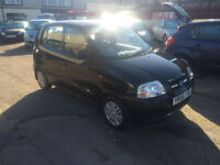 2006/06 Hyundai Amica 1.1 GSI 5d ONLY 48513 Miles LOW TAX ONLY £110 PA NOW £1995