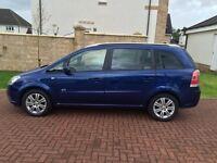 🌟2006 Vauxhall Zafira 1.6 MPV 7 Seats 12 Months MOT Family Car 2 Keys New Parts Smax Vw Ford