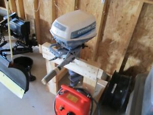 Sold  Outboard Motor Reduced Price