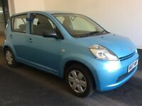£30 Tax! 2007 07 Reg Daihatsu Sirion 1.0 S 5dr, Manual, 76,000 Miles, MOT until April 2019