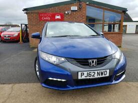 2012 Honda Civic 1.4 i-VTEC 2012MY SE MANUAL PETROL FULL SERVICE HISTORY