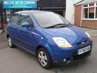 2008 Chevrolet Matiz 1.0 SE | Manual | Petrol | 5 door | Blue