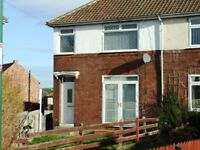Large 3 Bedroom End Terraced House in Pelaw Crescent, South Pelaw - £116 pw NO ADMIN FEES
