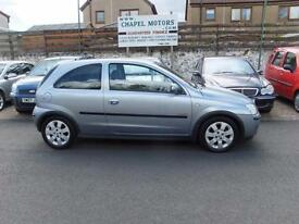 VAUXHALL CORSA 1.2i 16v 2006MY SXi+ 3 DOOR LOW MILES WITH 9 STAMP HISTORY
