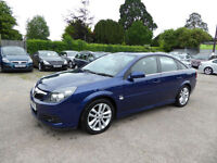 2009 VAUXHALL VECTRA 1.9 CDTi 16v 150 SRi DIESEL MANUAL IN STUNNING ULTRA BLUE