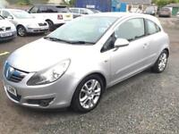 Vauxhall/Opel Corsa 1.2L ***3 MONTHS WARRANTY***FINANCE AVAILABLE