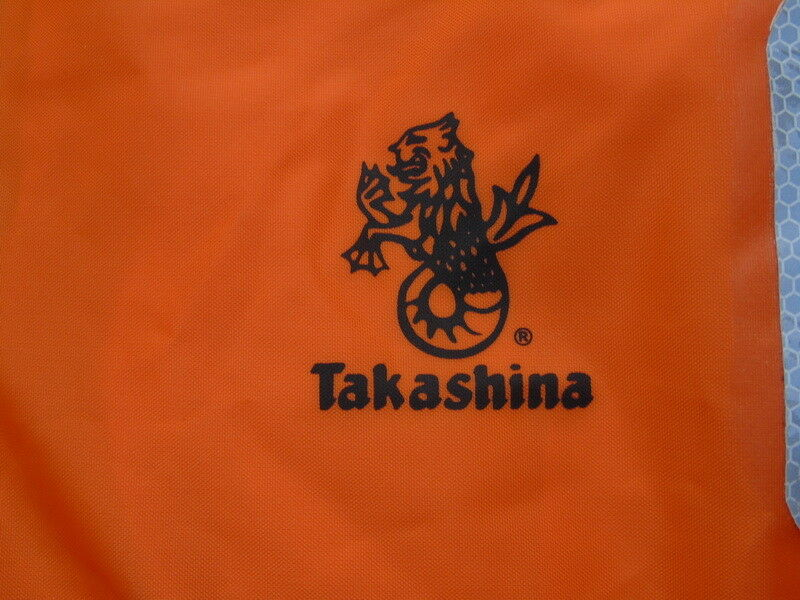 TAKASHINA TK-007SE SURVIVAL ABONDONMENT INSULATED IMMERSION SUIT SOLAS APPROVED