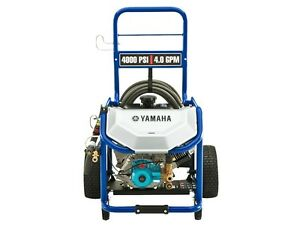 2015 Yamaha Power PW4040 PRESSURE WASHER