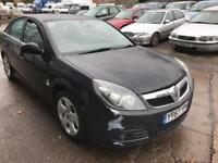 Vauxhall Vectra 1.9CDTi ( 120ps ) SRi 5 DOOR - 2007 57-REG - 11 MONTHS MOT