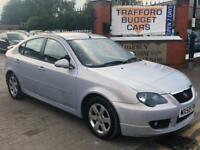 Proton GEN-2 1.6 ecoLogic GSX top spec clean & tidy