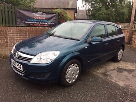 2007 VAUXHALL ASTRA AUTOMATIC, 1 YEAR MOT, WARRANTY, NOT FOCUS MEGANE 307 LEON V40 GOLF