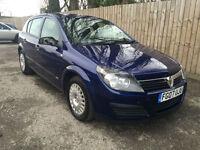 2007 07 Vauxhall/Opel Astra 1.4i 16v Life 5 DOOR MANUAL A/C 54.3 MPG