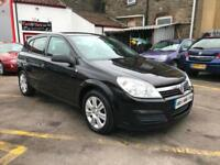 2006 VAUXHALL ASTRA 1.6 16V ACTIVE 5 DOOR HATCHBACK LOW MILES 74072