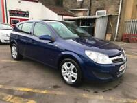 2009 VAUXHALL ASTRA 1.8 VVT ACTIVE AUTOMATIC RARE CAR 1 OWNER VERY LOW MILES ...