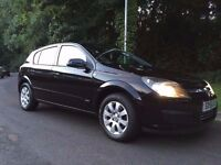 **QUICK SALE NEEDED, ALL OFFERS OVER £1000 WELCOME** - VAUXHALL ASTRA CLUB TWINPORT 1.4