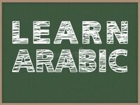 Arabic Language Course in Manchester