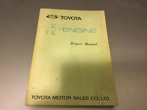 1968-70 Toyota Corolla K & 2K 1100 Shop Manual KE10, KE15, KE16