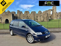 2006 Seat Alhambra 2.0TDi 140BHP Reference **7 Seater - FSH**