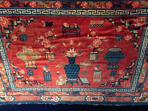 Antique Russian carpet / Tapis Russe antique