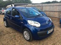 CITROEN C1 1.0 RHYTHM 5DR 2006 IDEAL FIRST CAR CHEAP INSURANCE AND ONLY £20 ROAD TAX