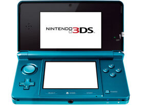 Do you have a Nintendo 3DS? Get £30 - £45 by Paypal from BuyMy3DS!