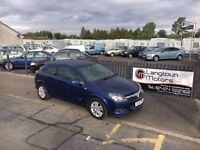 Vauxhall Astra Sxi years mot low miles with warranty