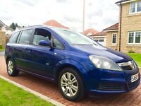 🌟2006 Vauxhall Zafira 1.6 7 Seater MPV 1 Yr Mot Family Car 2 Keys Cheap Vw Ford