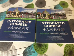 Brand New Integrated Chinese Level 1