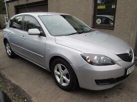 Mazda 3 1.6 KATANO - CAR NOW SOLD - (silver) 2007