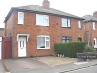 2 bedroom house in Lawn Avenue, Leicester, LE4 (2 bed)