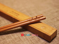 Wedding Favor - Engraved Personalized Fine Wood Chopsticks