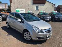 2008 57 VAUXHALL CORSA 1.3 CDTi CLUB 5 DOOR HATCHBACK FULL MOT WARRANTY
