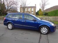 Vauxhall/Opel Astra 1.8i 16v auto 2005MY Life