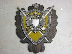 Medieval Code of Arms Plaque